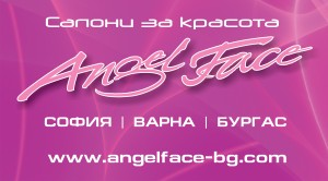Angel Face Logo