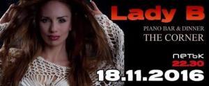 LadyB56