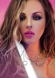 SimonaZagorova3